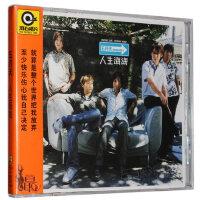 正版唱片 五月天�]� 人生海海 CD+��真歌�~本 �L石唱片 周�