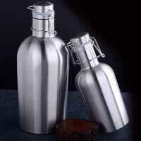 创意酒壶便携式 户外不锈钢保温壶 手提式啤酒桶大号酒瓶子大容量 送长辈生日礼物 银色