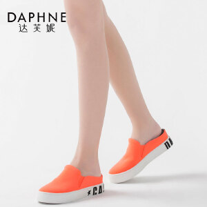 Daphne/达芙妮休闲时尚松糕底半拖圆头乐福懒人布女鞋