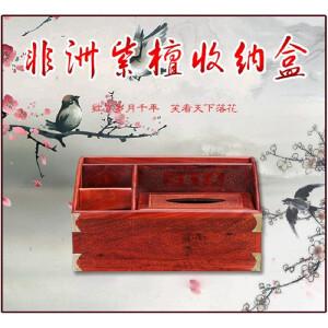非洲紫檀收纳盒 30 18 15