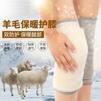 皮毛一体羊毛护膝羊绒保暖炎老寒腿防寒加厚加绒秋冬老年人男女士 套筒款