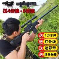 AWM绝地求生仿真98K狙击可发射儿童玩具枪巴雷特枪男孩手抢