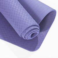 加厚8mm双人瑜伽垫防滑加宽跳操垫tpe舞蹈垫健身垫 含网包