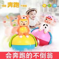 优乐恩 婴儿不倒翁玩具新生儿宝宝音乐玩具早教益智玩具0-1岁
