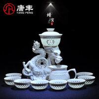 唐丰整套防烫全半自动茶具套装玲珑镂空青瓷陶瓷功夫懒人茶器