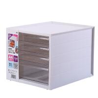 桌面文件收纳柜办公室化装品抽屉式收纳盒文具储物整理收纳箱