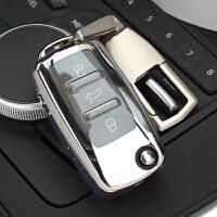 173大众钥匙套速腾朗逸钥匙包途观帕萨特甲壳虫POLO车钥匙壳/扣