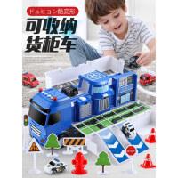 儿童消防车玩具轨道车停车场3-4周三四五岁男孩益智力多功能动脑6