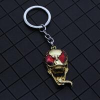 毒液钥匙扣蜘蛛侠钥匙链腰挂汽车钥匙扣男漫威周边书包挂件SN2588