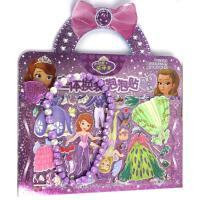 小公主苏菲亚立体换装泡泡贴苏菲亚和安柏 美国迪士尼公司 著;美国迪士尼公司 编