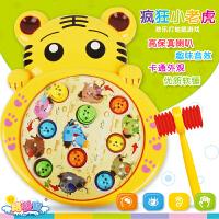 儿童玩具1至2周3岁宝宝4女孩电动5打地鼠玩具益智6-7-8岁男孩礼物