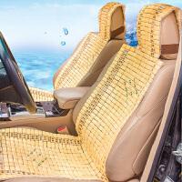 汽车凉席坐垫竹片夏天凉垫夏季座垫面包车货车