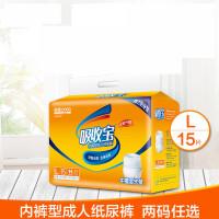 【支持�Y品卡】吸收��拉拉�男女老年人�尿��尿片尿不�褡o理�|M/L�a i7o