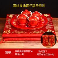 婚庆用品陶瓷敬茶碗红色婚庆道具结婚礼品喜碗敬茶杯献茶杯 喜杯