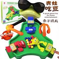 青蛙吃豆玩具 三人戏珠桌面游戏大号成儿童亲子益智咬手
