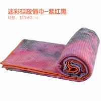 yogitoes迷彩瑜伽铺巾扎染硅胶铺巾无味加厚防滑吸汗瑜珈健身毯子 迷彩-硅胶铺巾