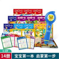 【支持礼品卡】点读笔0-8岁测评提升套装16G早教学习点读机幼儿宝宝礼物j7o