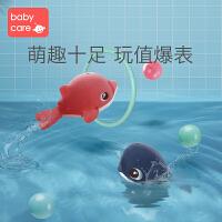 【抢!限时每满100减50】babycare洗澡玩具 婴儿洗澡玩具套装 宝宝洗澡神器玩具 防水电池 遇水自动游 鲸鱼