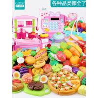 可切水果儿童玩具女孩蔬菜切切乐套装宝宝厨房做饭过家家披萨男孩