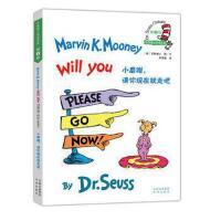 小磨蹭 请你现在就走吧 苏斯博士双语经典语录0-3-6岁中英双语英汉对照幼儿童启蒙早教绘本图画书籍绘本故事书英语基础入