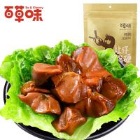 【百草味_鸭肫 115g】休闲零食 特产小吃 肉干 鸭肉食品 五香味