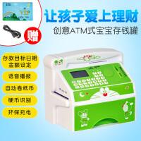 超大号儿童ATM机自动存取款机存钱罐储蓄罐理财智能玩具迷你柜员