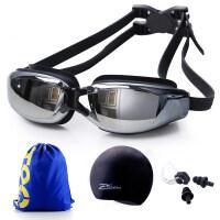 泳镜眼镜潜水镜装备大框男女士高清儿童防水防雾带度数游泳镜