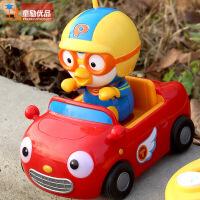维莱 童励韩国pororo啵乐乐玩具儿童遥控车儿童玩具遥控汽车宝宝玩具车 遥控车