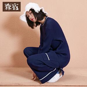 【低至1折起】森宿春季新款文艺休闲拼色纯色条纹圆领宽松针织心机两件套套装女