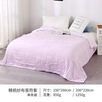 纱布毛巾被纯棉单人毛毯双人毛巾毯午睡盖毯空调毯夏季薄款