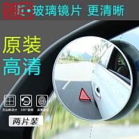 御目 汽车小圆镜 倒车盲区360度可调无框广角倒车辅助反光凸镜