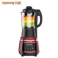 Joyoung/九阳 JYL-Y23 加热破壁料理机家用多功能豆浆全自动辅食 浓香鱼汤功能