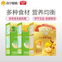 Heinz/亨氏营养面条荤素3口味*3宝宝面条婴儿辅食6-36个月
