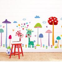 三代儿童房卧室宝宝小孩房间幼儿园玻璃门窗墙壁贴画双面可见颜色墙贴班教室布置装饰画贴纸 大