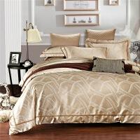 家纺新款家用床上用品 天丝棉提花四件套 全棉套件 2米床 被套220*240CM