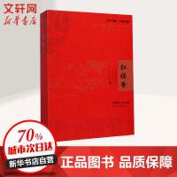 CD187版电视剧《红楼梦》主题歌曲 王立平 艺术总监