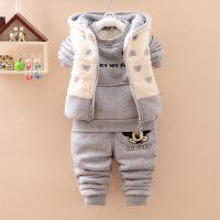 男童女童加绒秋冬女宝宝加厚卫衣三件套婴儿童装儿童套装1-2-3岁