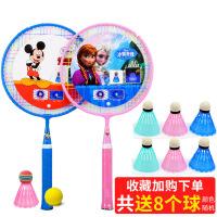 【支持礼品卡】儿童羽毛球拍3-12岁小学生幼儿园球拍双拍小孩宝宝球类玩具 v4k