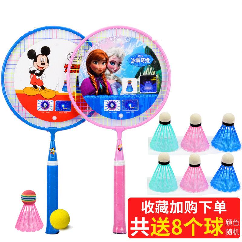 【支持礼品卡】儿童羽毛球拍3-12岁小学生幼儿园球拍双拍小孩宝宝球类玩具   v4k 收藏下单共送8只球