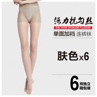 6双长筒丝袜女士打底袜夏性感美腿肉色黑色性感连裤袜 均码