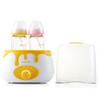【支持礼品卡】双瓶旋钮款 荷兰暖奶器 智能温控温6分钟快速热奶 g7q