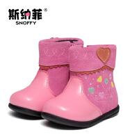斯纳菲童鞋女童短靴 秋冬季真皮学步鞋棉靴防滑小童宝宝鞋子
