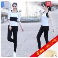 新款瑜伽服三件套假两件运动跑步服装专业健身服女款