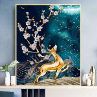 数字油画diy手工填色减压客厅现代简约北欧装饰画手绘油彩画 A842 70*90配L型外框(留言颜色)