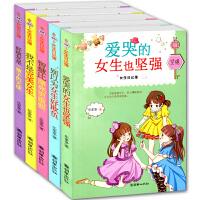 5册我不是完美女生/女生日记簿校园励志小说8-9-10-12-15岁儿童文学读物杨红樱伍美珍系列书二三四五六年级小学生
