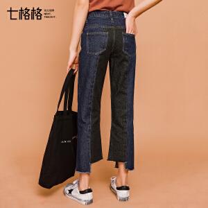 七格格拼色牛仔裤女式撞色拼接宽松学生韩版个性潮不规则裤脚直筒九分裤