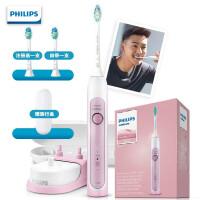 飞利浦(PHILIPS)电动牙刷HX6761粉色成人充电式 声波震动牙刷牙刷头