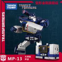 变形金刚MP系列mp-13声波mp15轰隆隆变形机器人男孩玩具