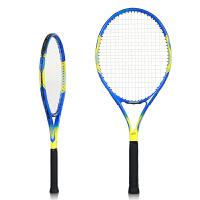 20180321084913991网球拍套装722超轻初学者训练碳素专业比赛男女 蓝黄色