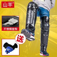 护膝摩托车防寒摩托车护膝挡风加厚冬季保暖电动车护膝保暖男